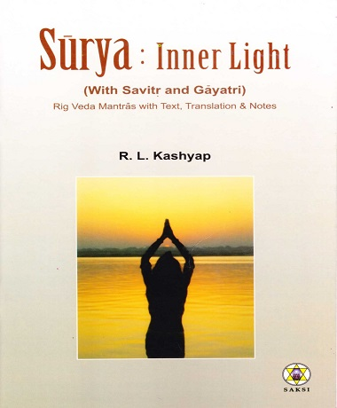 Surya Inner Light
